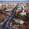 Новосибирск | Виртуальные открытки