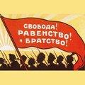 День согласия и примерения | Виртуальные открытки